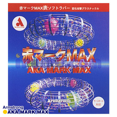 Armstrong/赤マークMAX 1マイラバー アカ