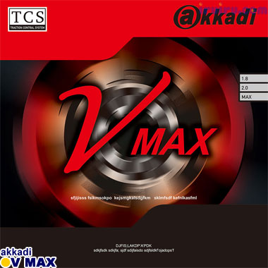 Other/Vmax レッド 1.8