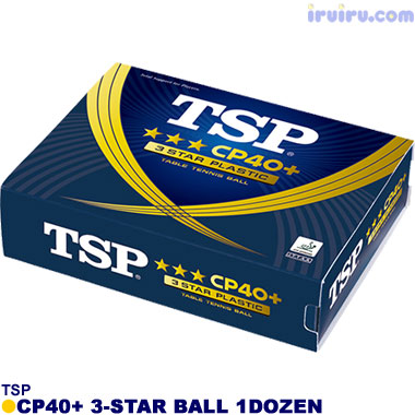 TSP/CP40+3スターボール 1ダース入り