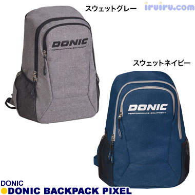 DONIC/DONIC バックパック ピクセル