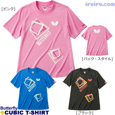 Butterfly/キュービック・Tシャツ