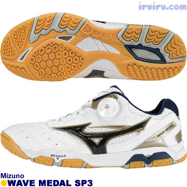 Mizuno/WAVE MEDAL SP3