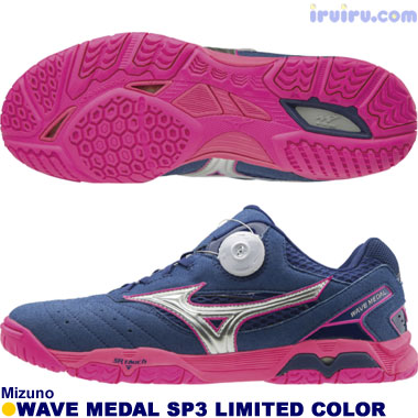 Mizuno/【限定色】WAVE MEDAL SP3