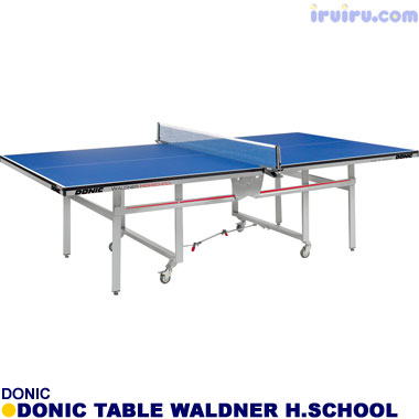 DONIC/DONIC TABLE ワルドナーハイスクール 19