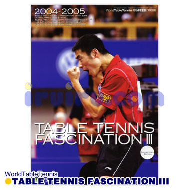 TABLE TENNIS FASCINATION 3