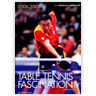 卓球王国/ TABLE TENNIS FASCINATION IV